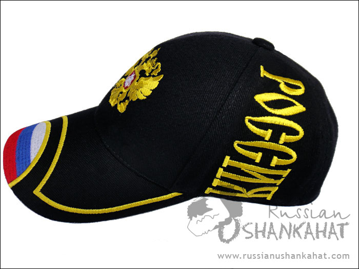 Russian Federation Crest Insignia Eagle Black Baseball Cap
