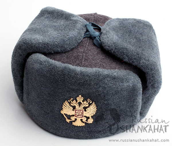 Russian Military Ushanka - Army Fur Hat with Eagle Badge