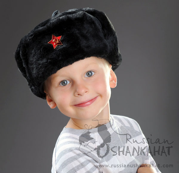 Russian Grey Faux Fur Ushanka Hat  with Military Badge//Different sizes available
